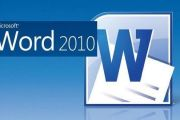 Styler un document sous Word 2010