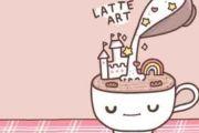 Effet latte art