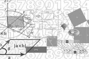 Espaces Vectoriels Normés et Topologie