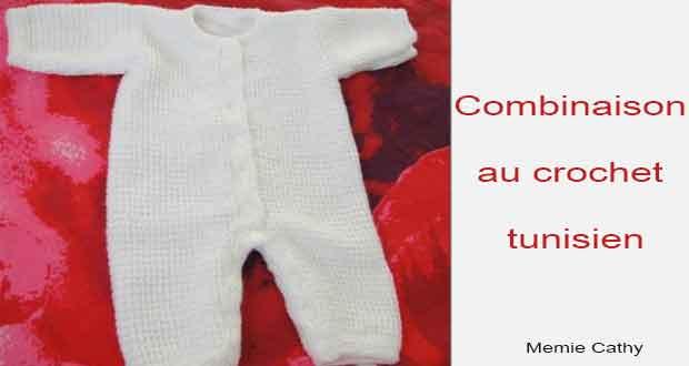 Combinaison au crochet tunisien