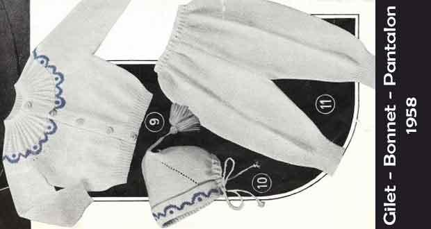 Gilet Bonnet et Pantalon 1958