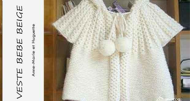 Veste bébé beige à rayon